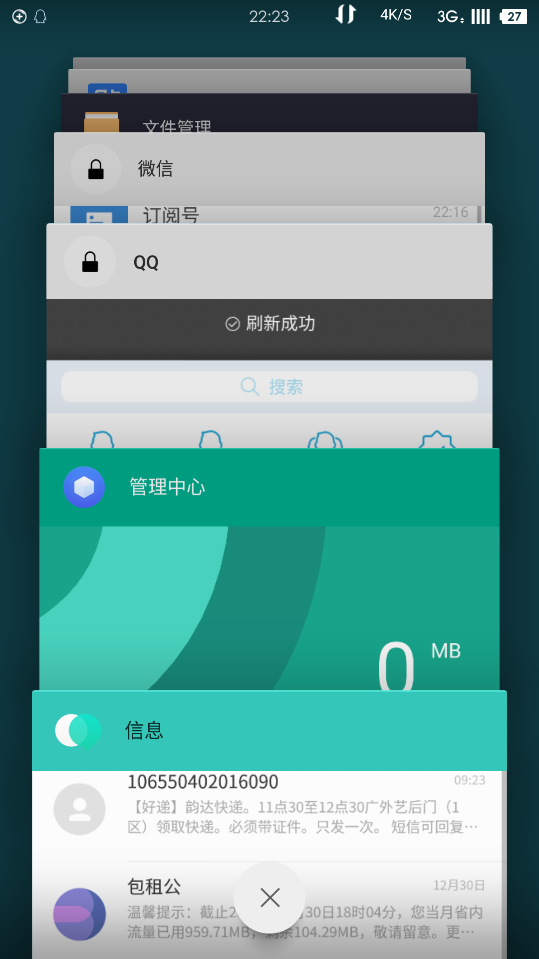 Screenshot_2015-12-31-22-23-33.png