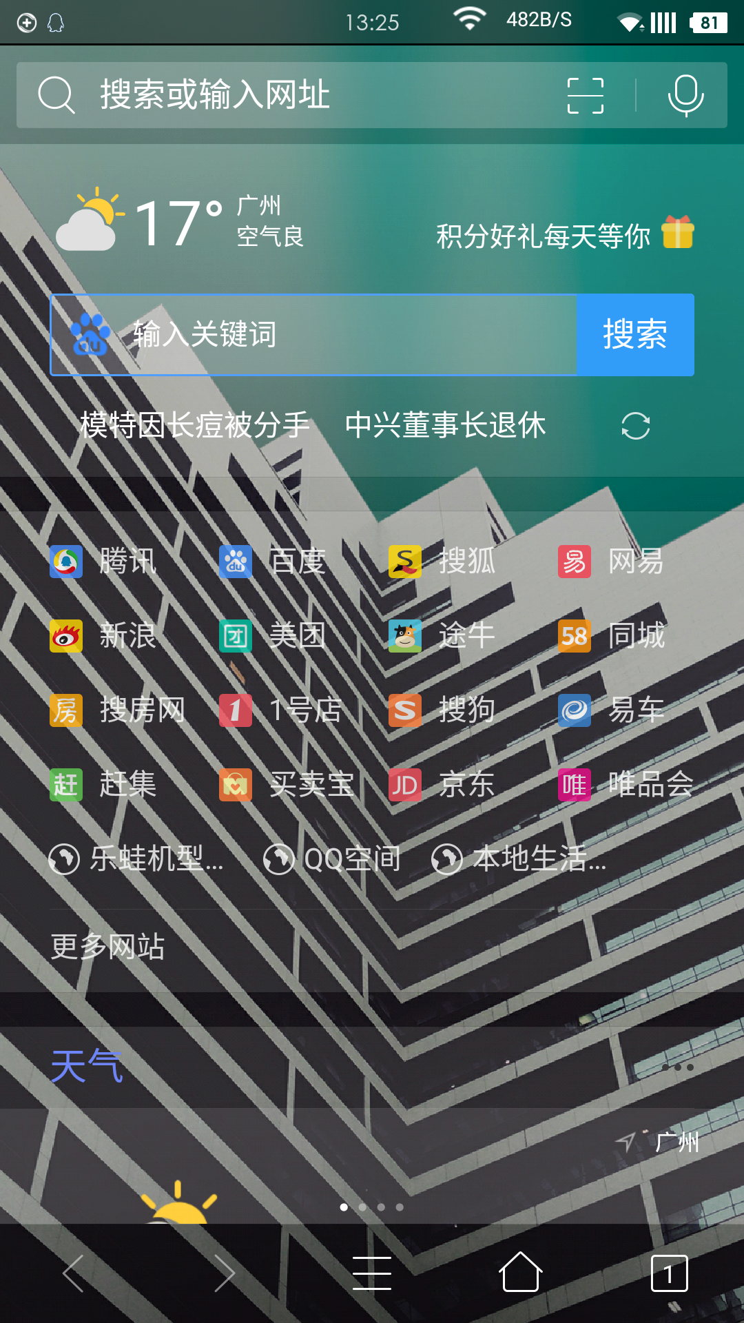 Screenshot_2016-01-09-13-25-10.png
