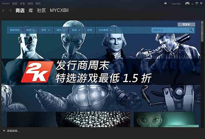 预装steam游戏平台