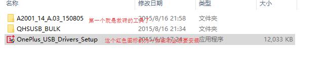 QQ截图20160208152546.png