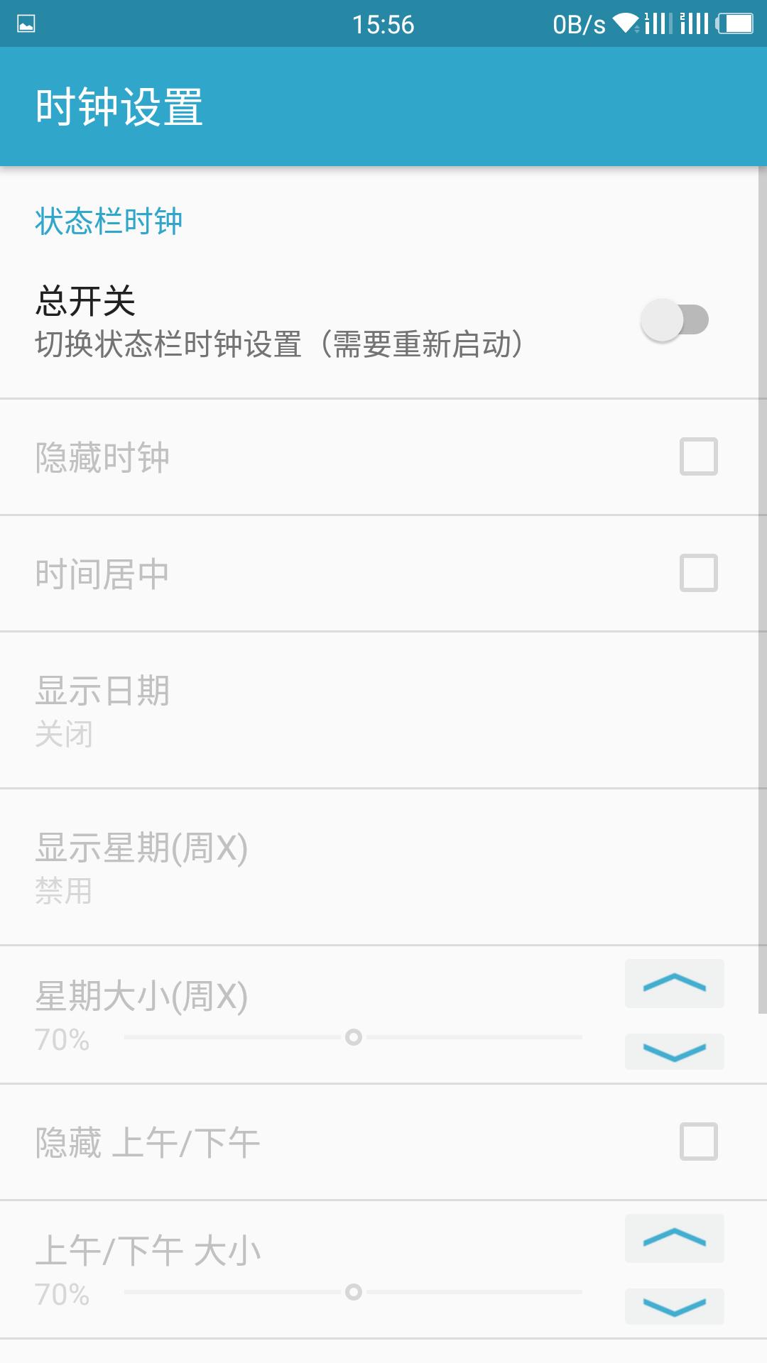 Screenshot_20160208-155651.png