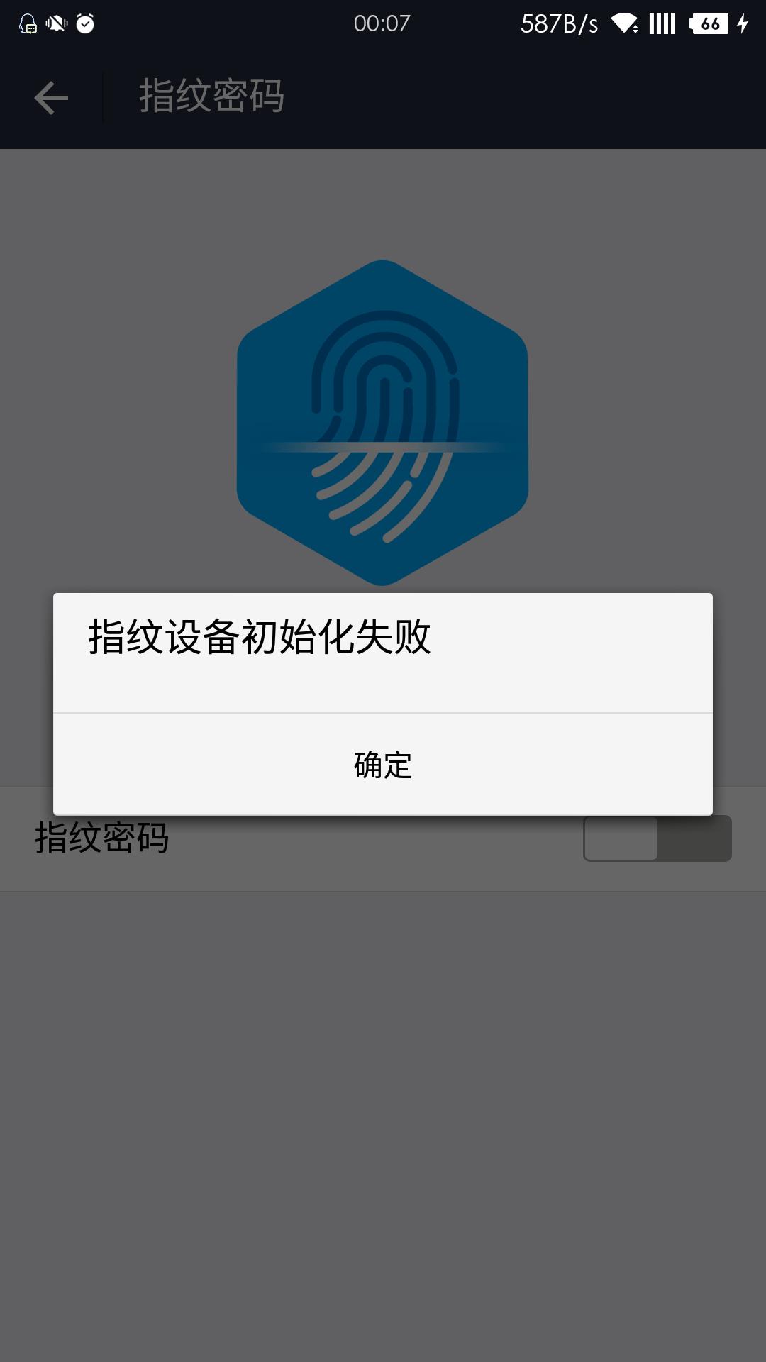 Screenshot_2016-03-01-00-07-29.png