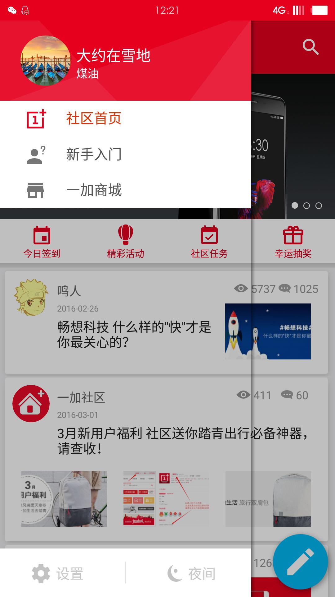 Screenshot_2016-03-01-12-21-47.png