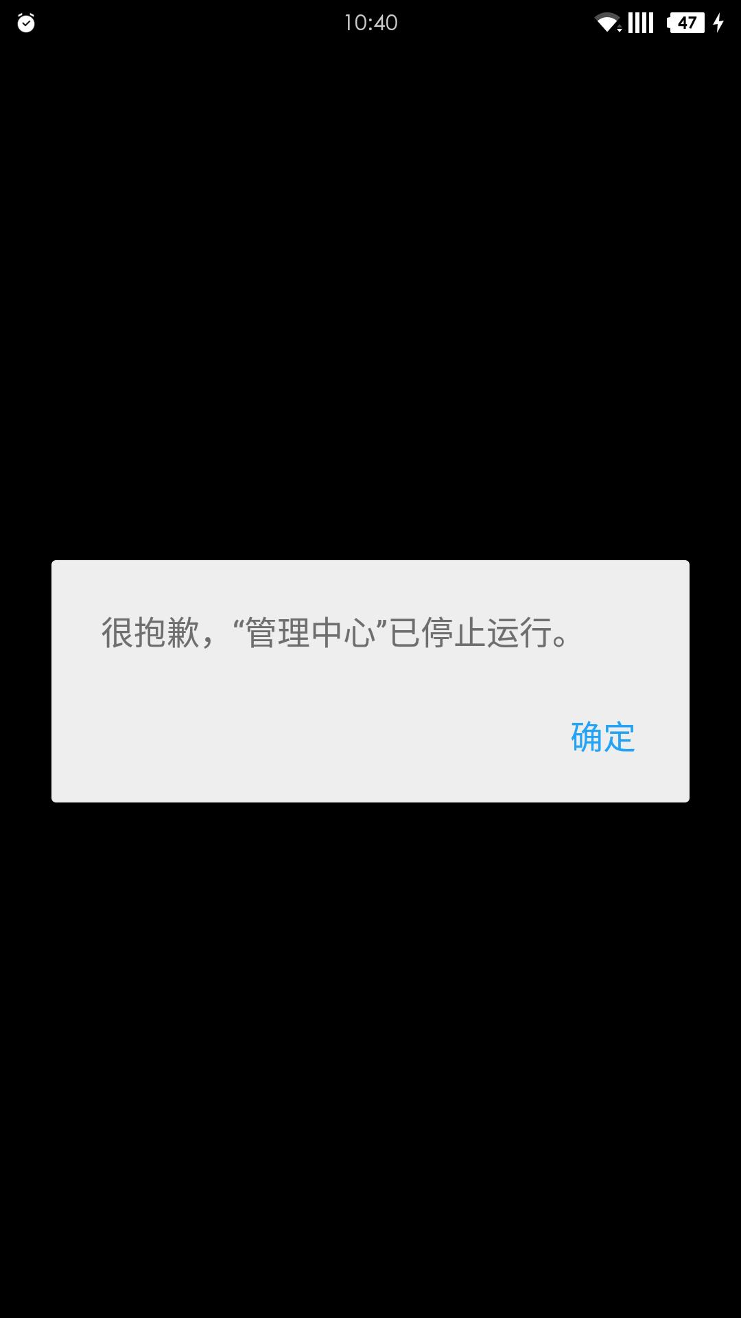 Screenshot_2016-03-26-10-40-55.png
