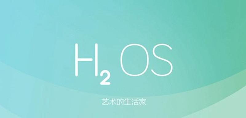 01氢OS.jpg