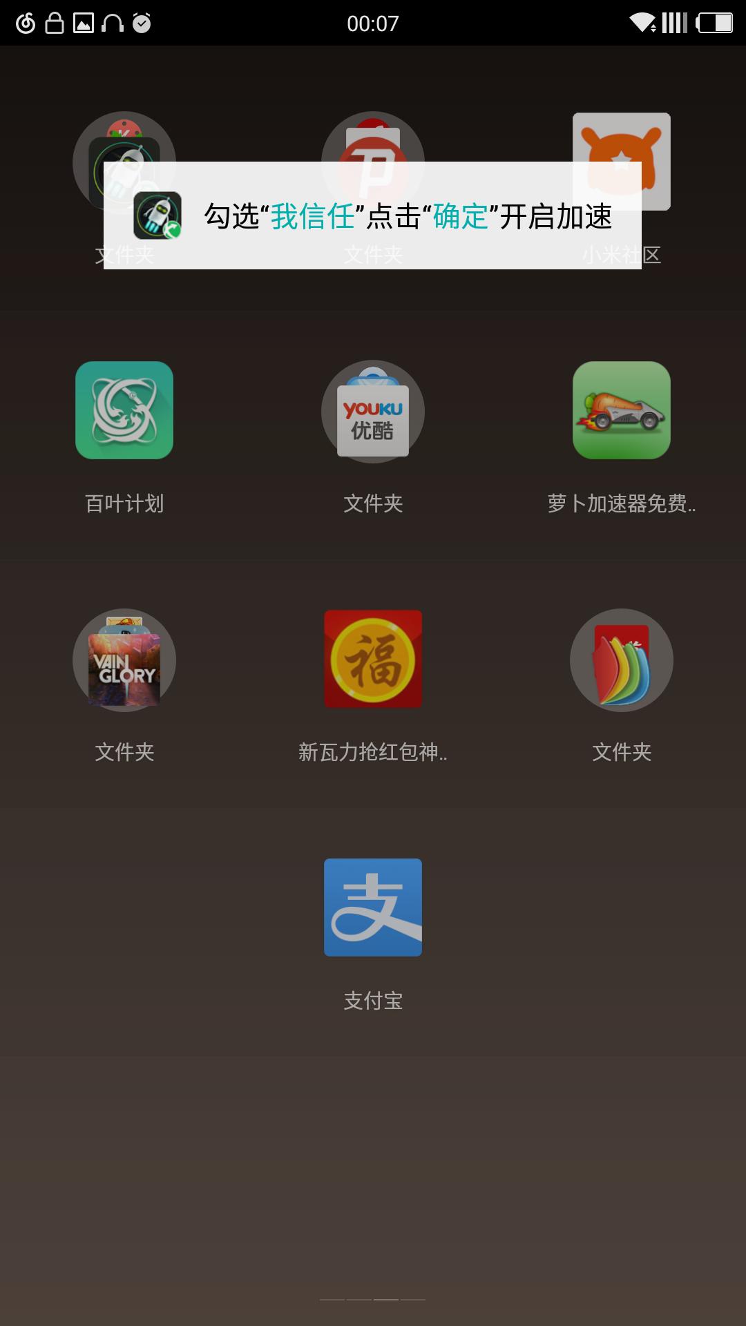 Screenshot_20160409-000718.png
