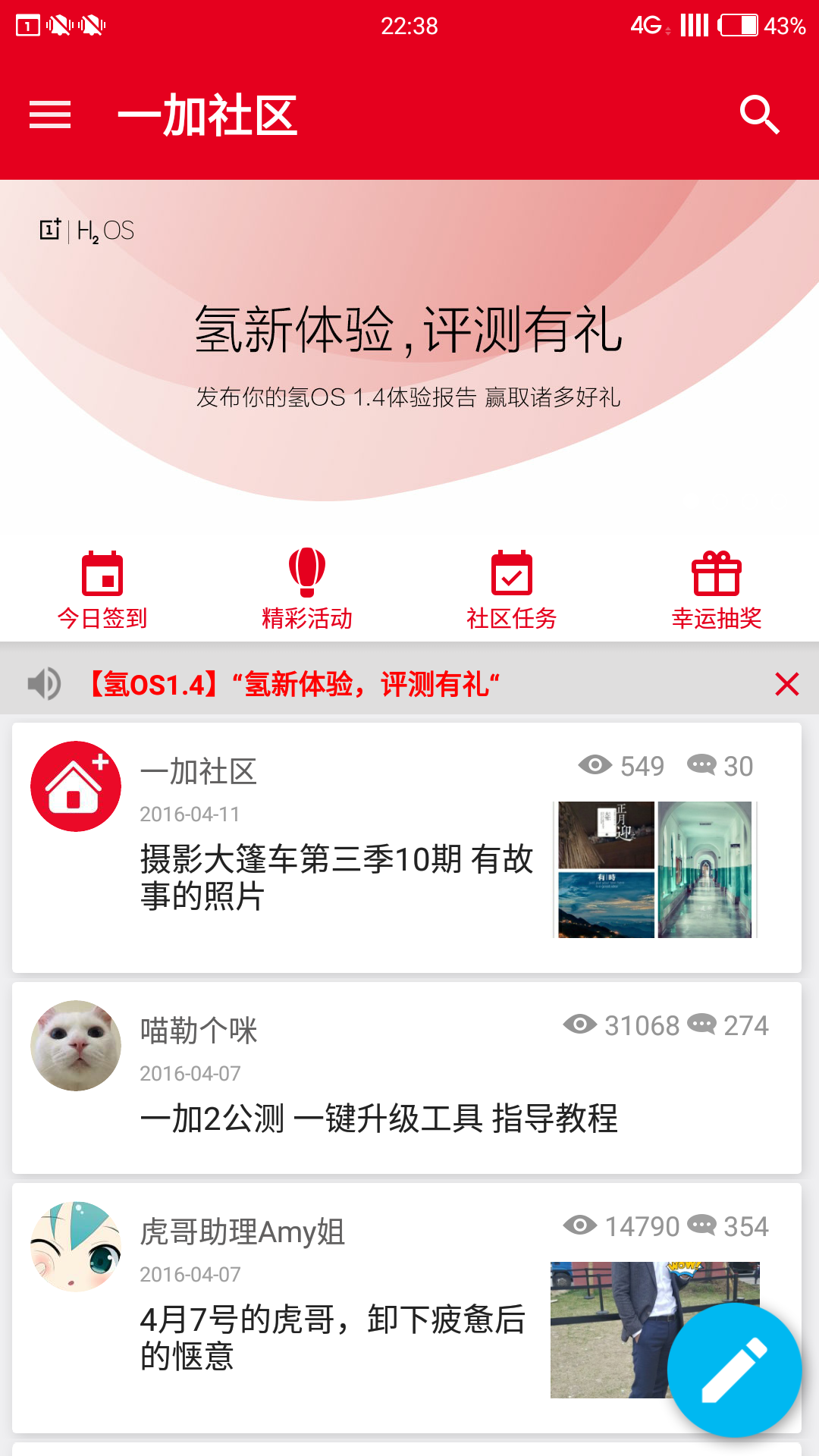Screenshot_20160411-223815.png