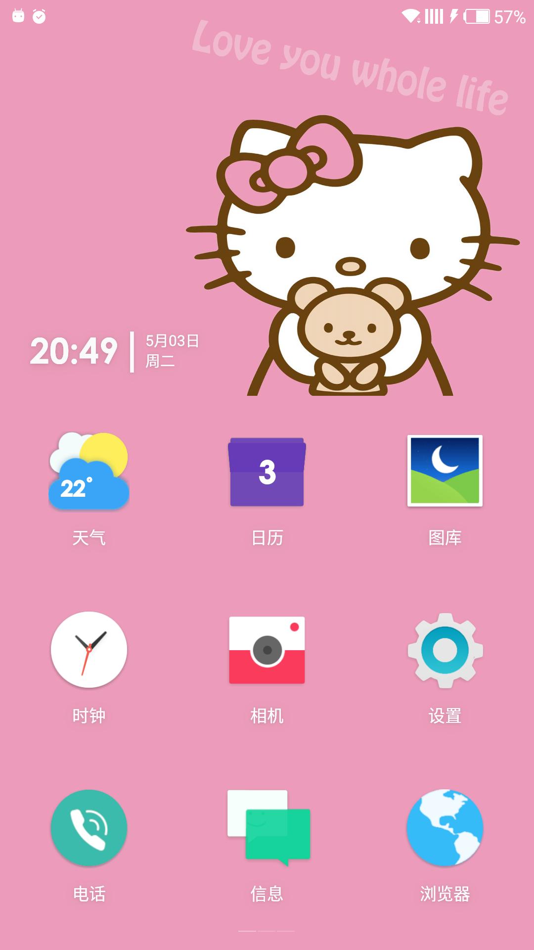 Screenshot_20160503-204942.png