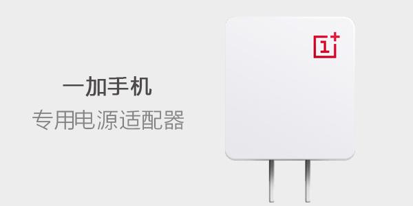 电源适配器1.jpg