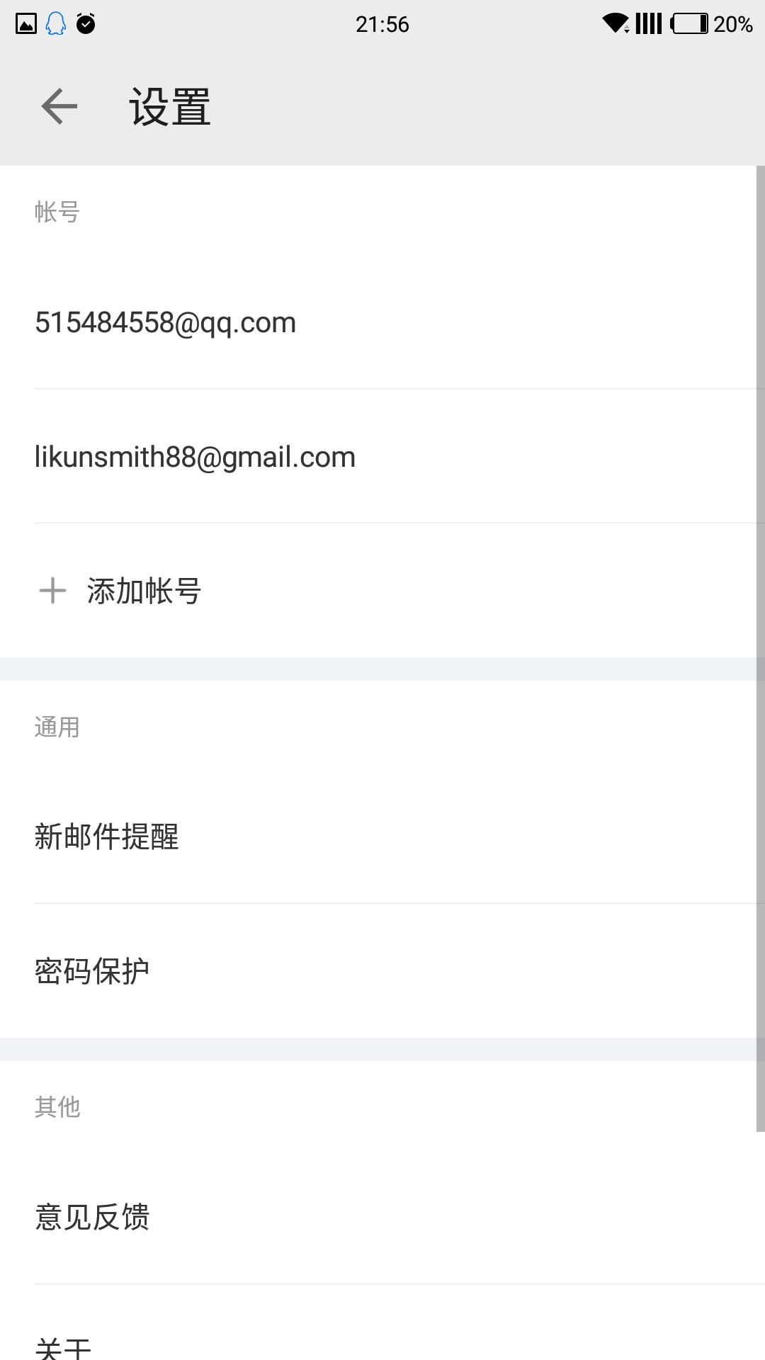 Screenshot_20160603-215616.png