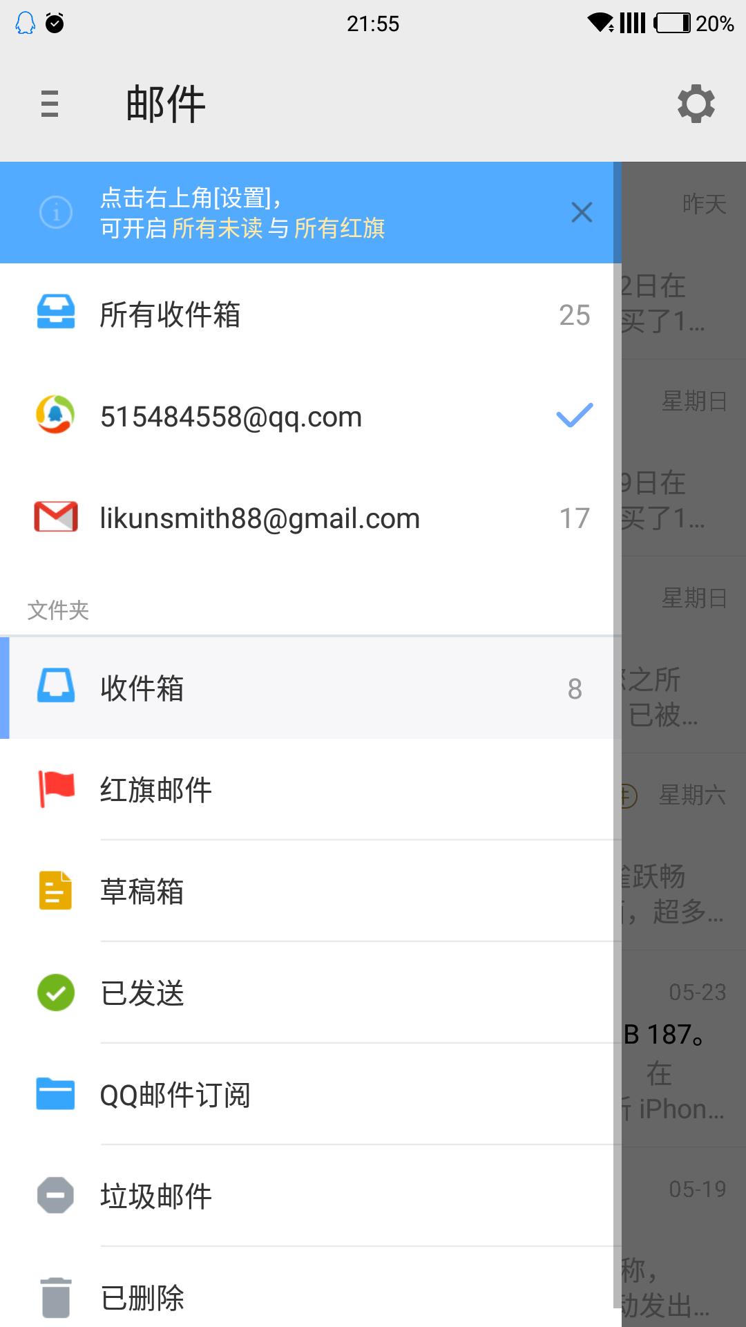 Screenshot_20160603-215554.png