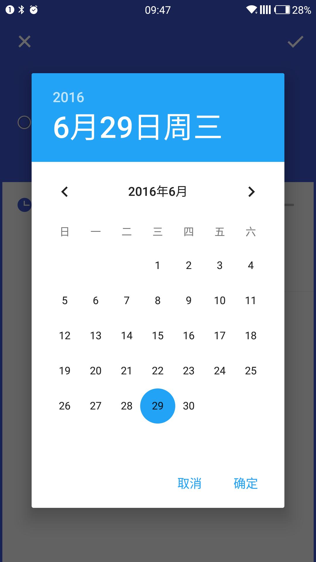 Screenshot_20160629-094709.png