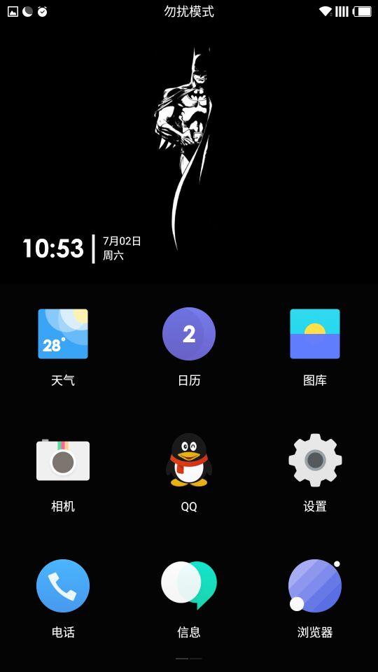 _-290838784_Screenshot_20160702-105342_1467428022000_wifi_0.jpg