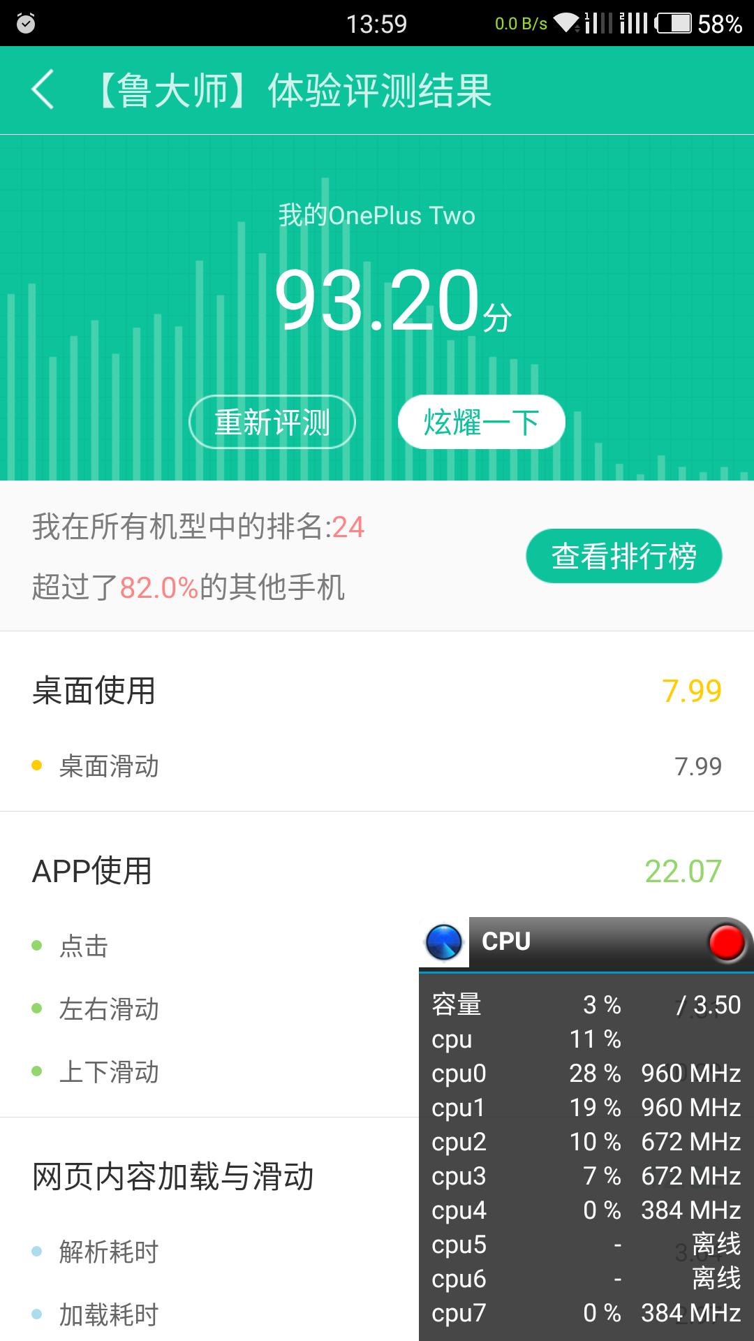 Screenshot_20160703-135939.png