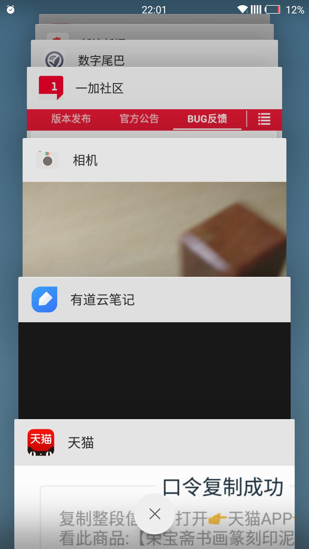 Screenshot_20160713-220108.png