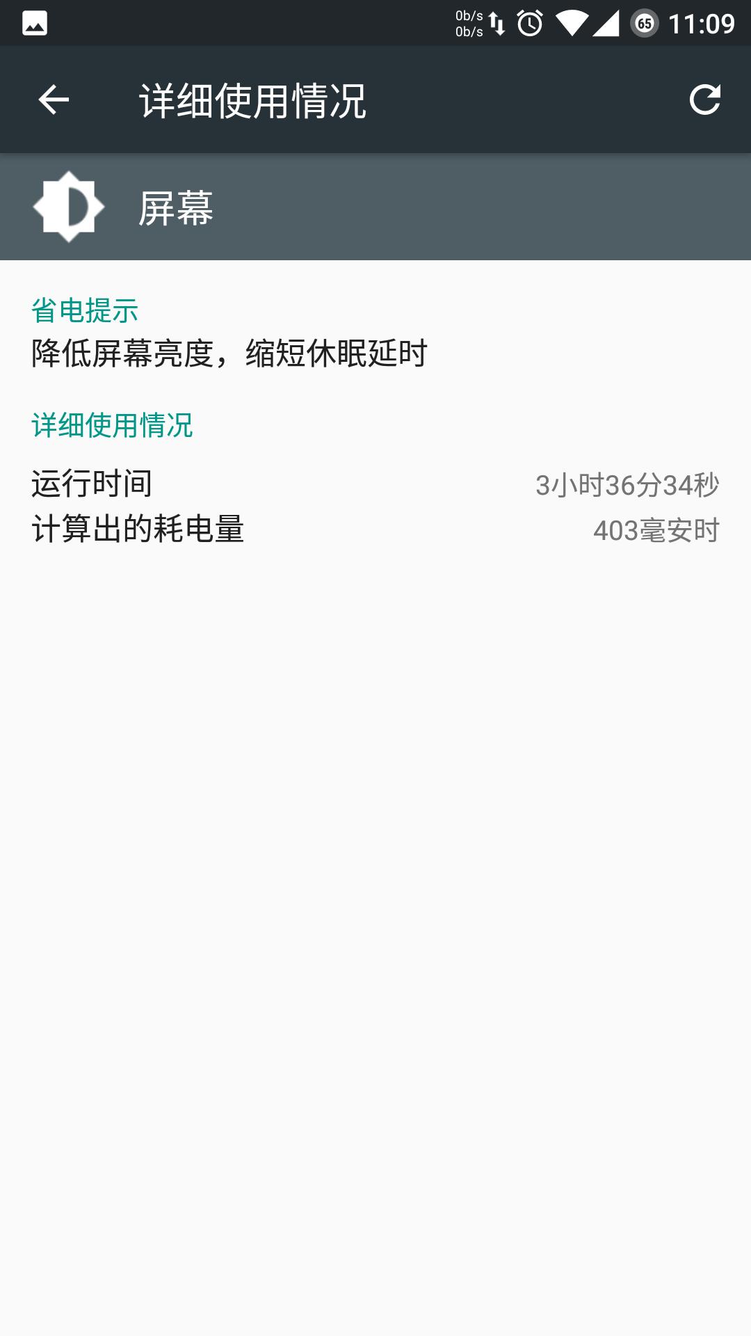 Screenshot_20160720-110908.png