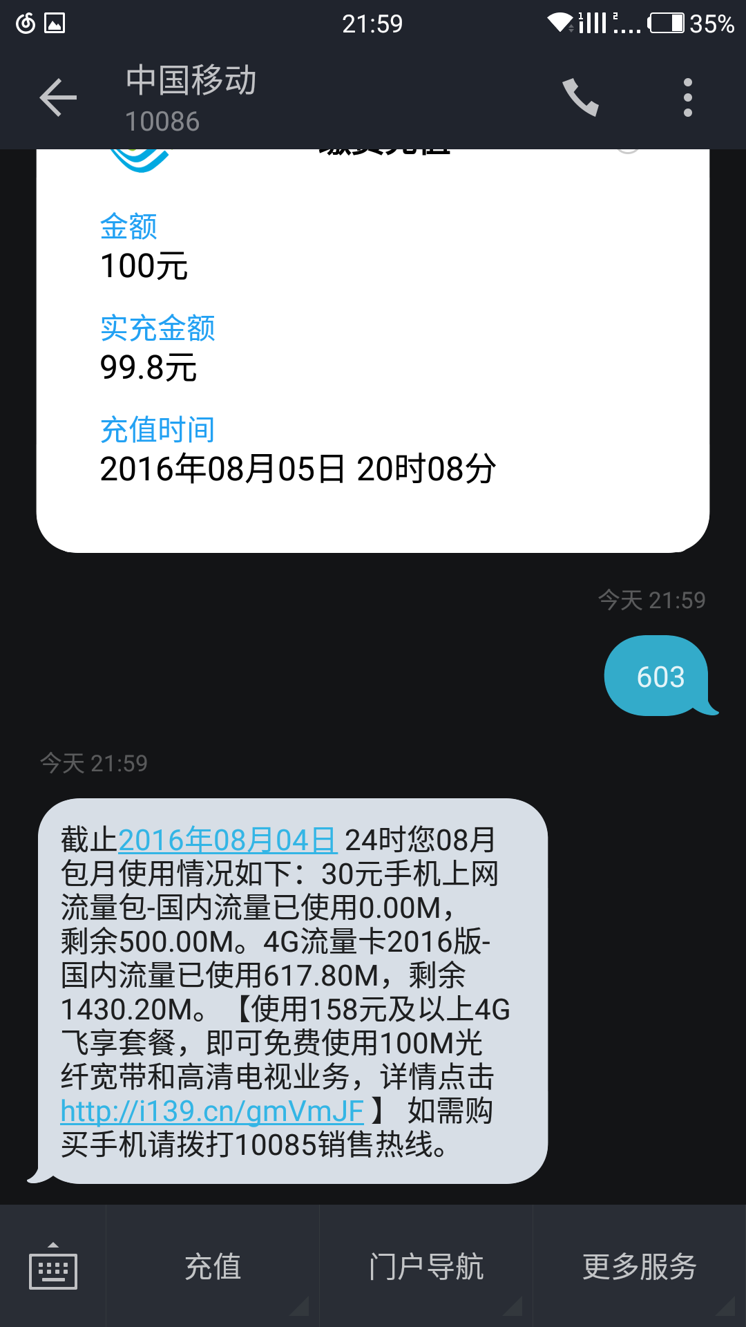 Screenshot_20160805-215959.png