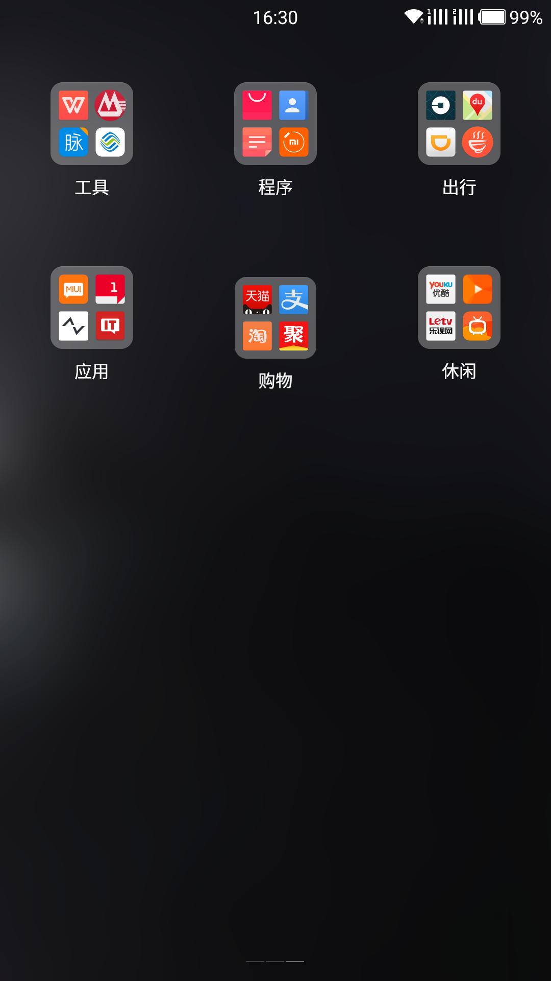桌面图标不对齐第四版更新了这个bug还没改过来