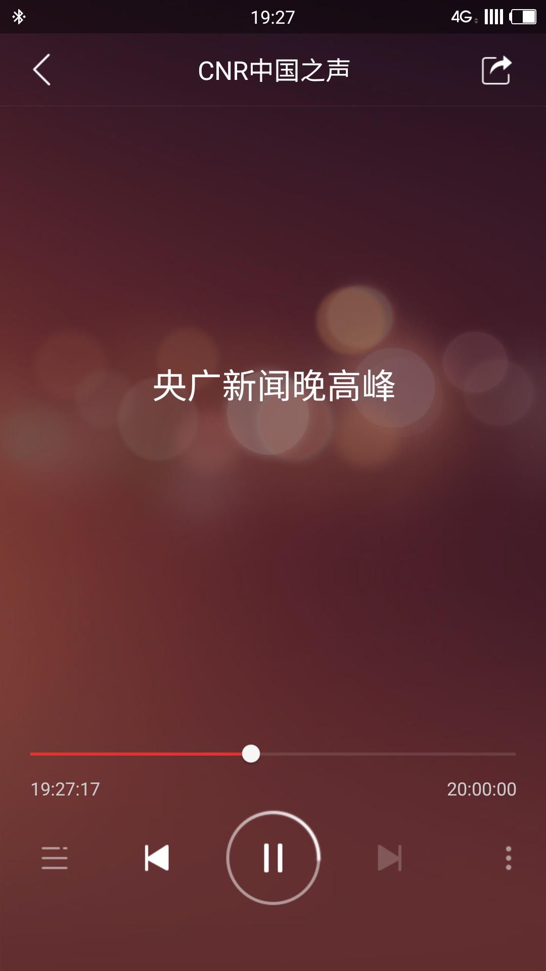Screenshot_20160813-192733.png