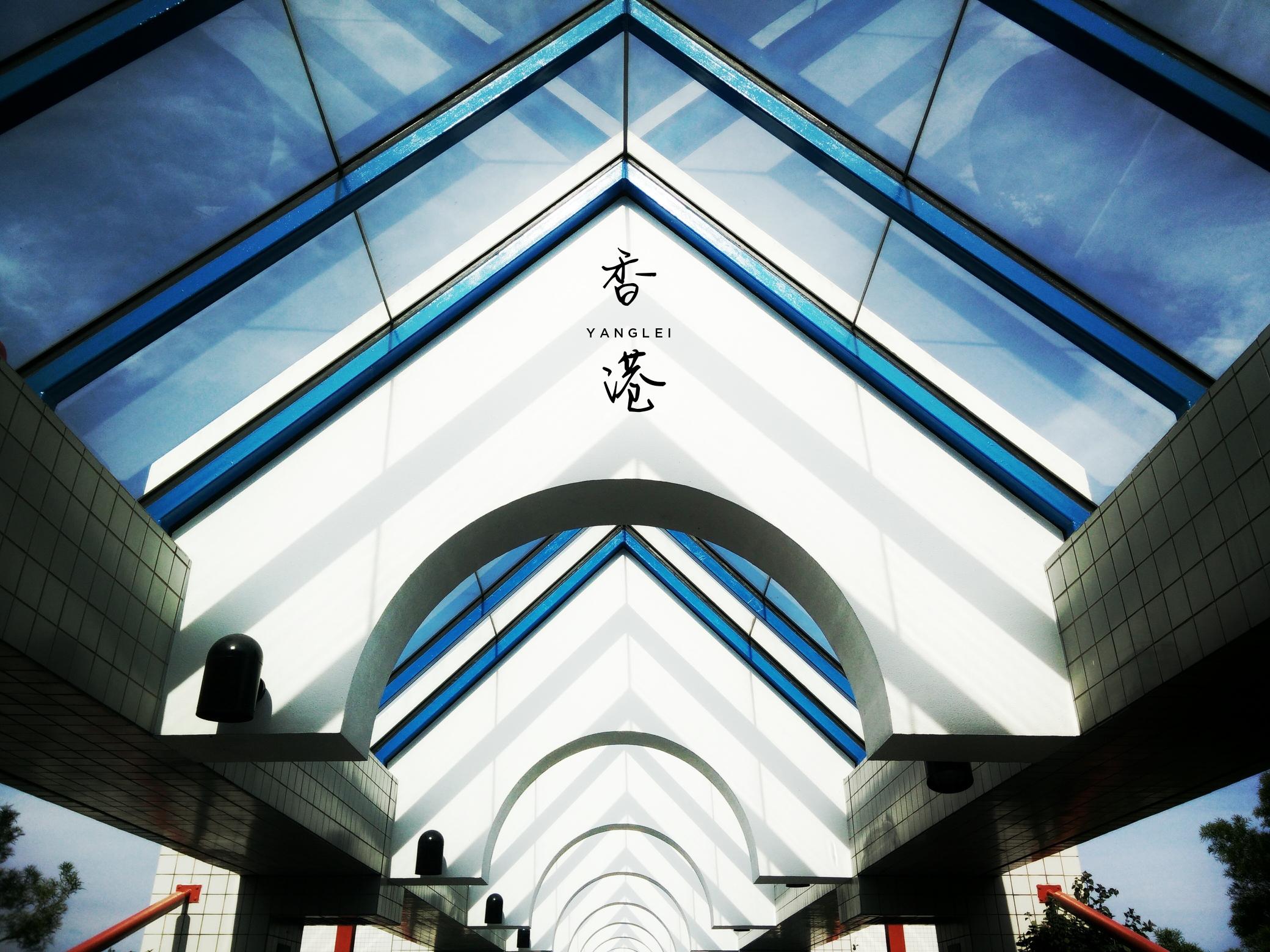 香港科技大学走廊