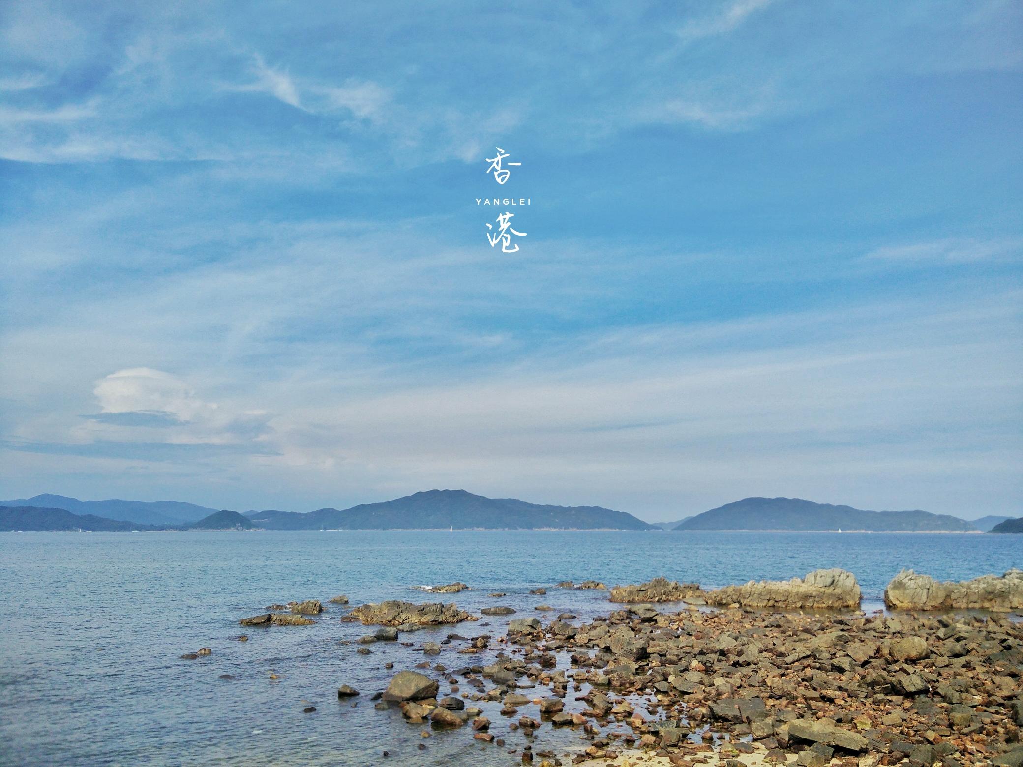香港科技大学海边