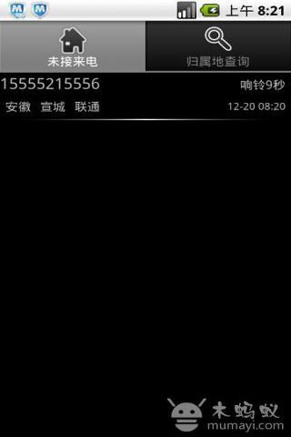 659424_3.jpg