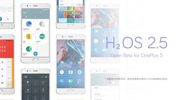 氢OS2.5.jpg