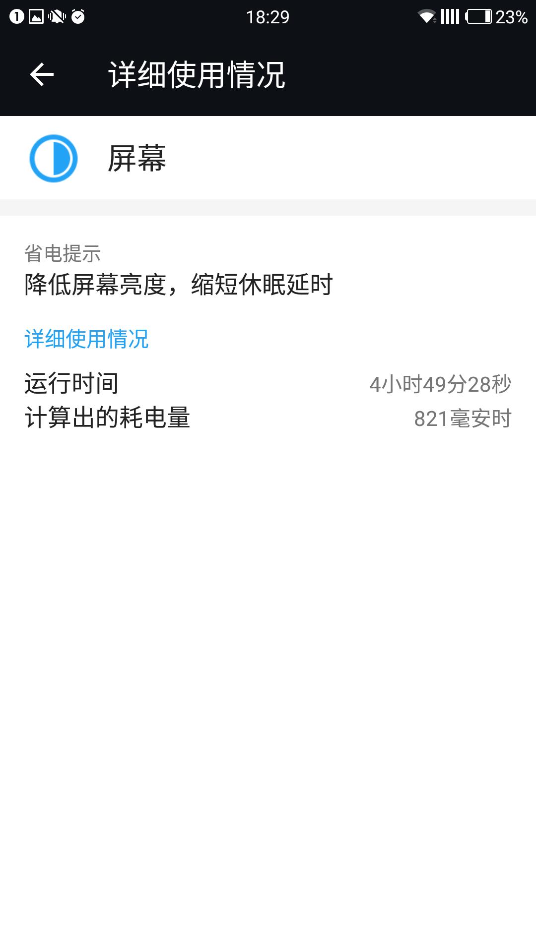 Screenshot_20160830-182905.png