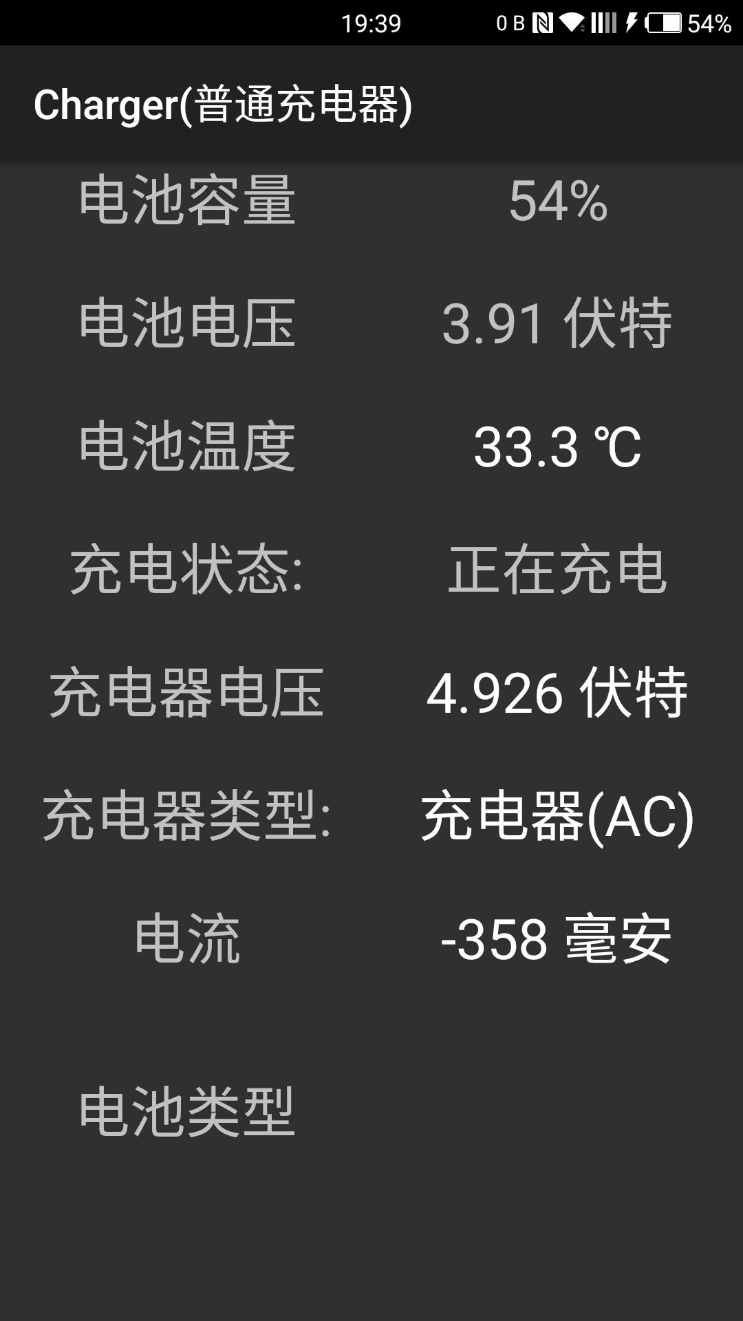 Screenshot_20160830-193918.png