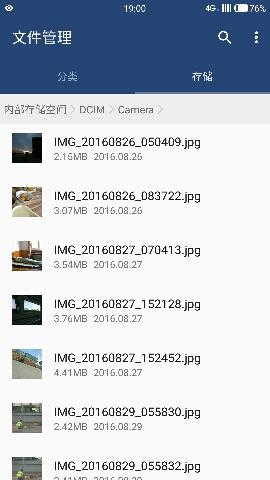 1474111352576.jpg