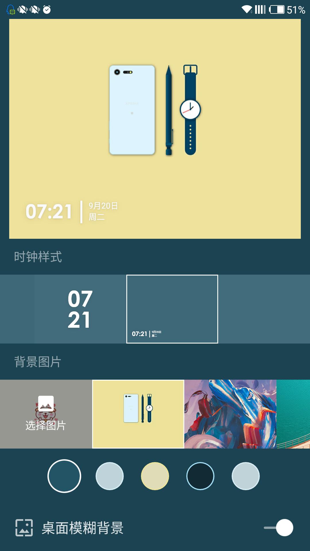 态栏为什么出现两个同样的静音图标 OnePlus 3 一加手机社区官方论图片