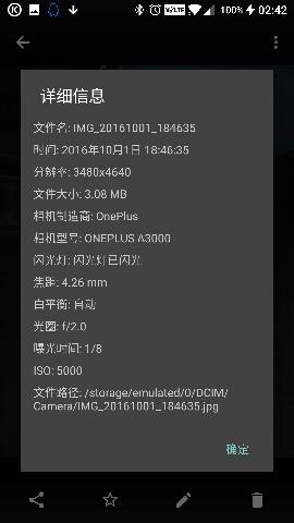 1475520652241.jpg