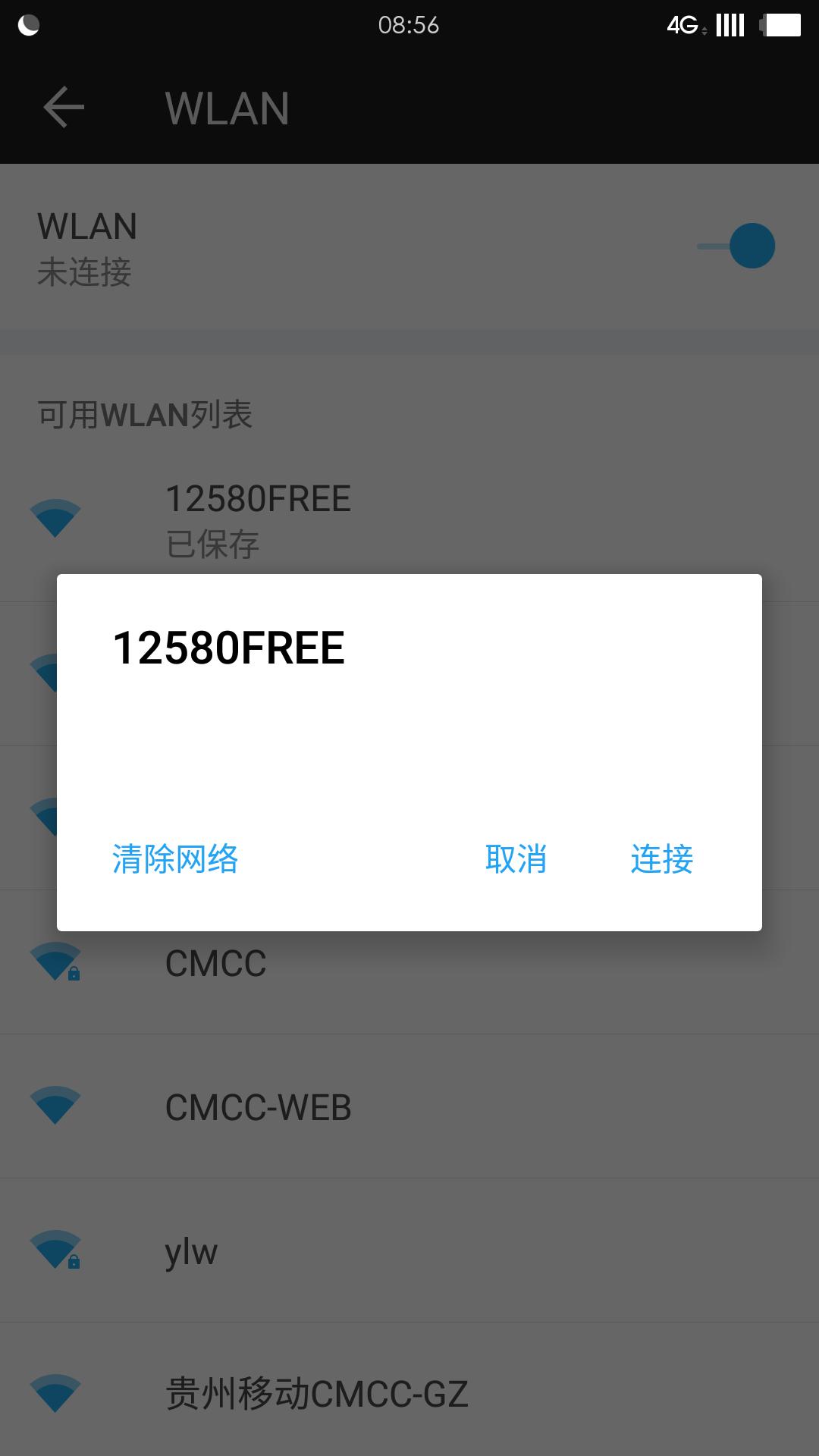 用Wi Fi万能钥匙导致手机Wi Fi无法使用 OnePlus 2 一加手机社区官方