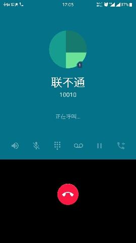 1477109337748.jpg