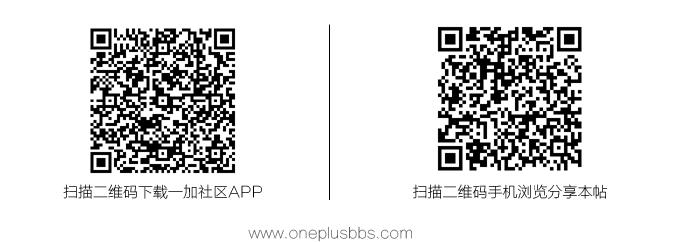 帖子尾图二维码2.jpg