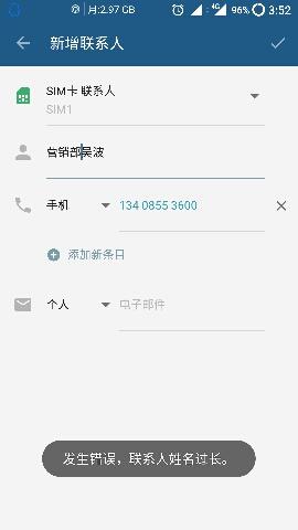 1479110348378.jpg