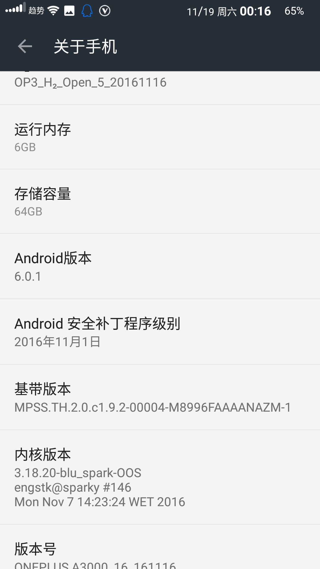 Screenshot_20161119-001646.png
