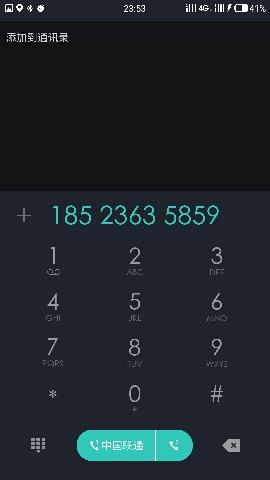 1479657245682.jpg
