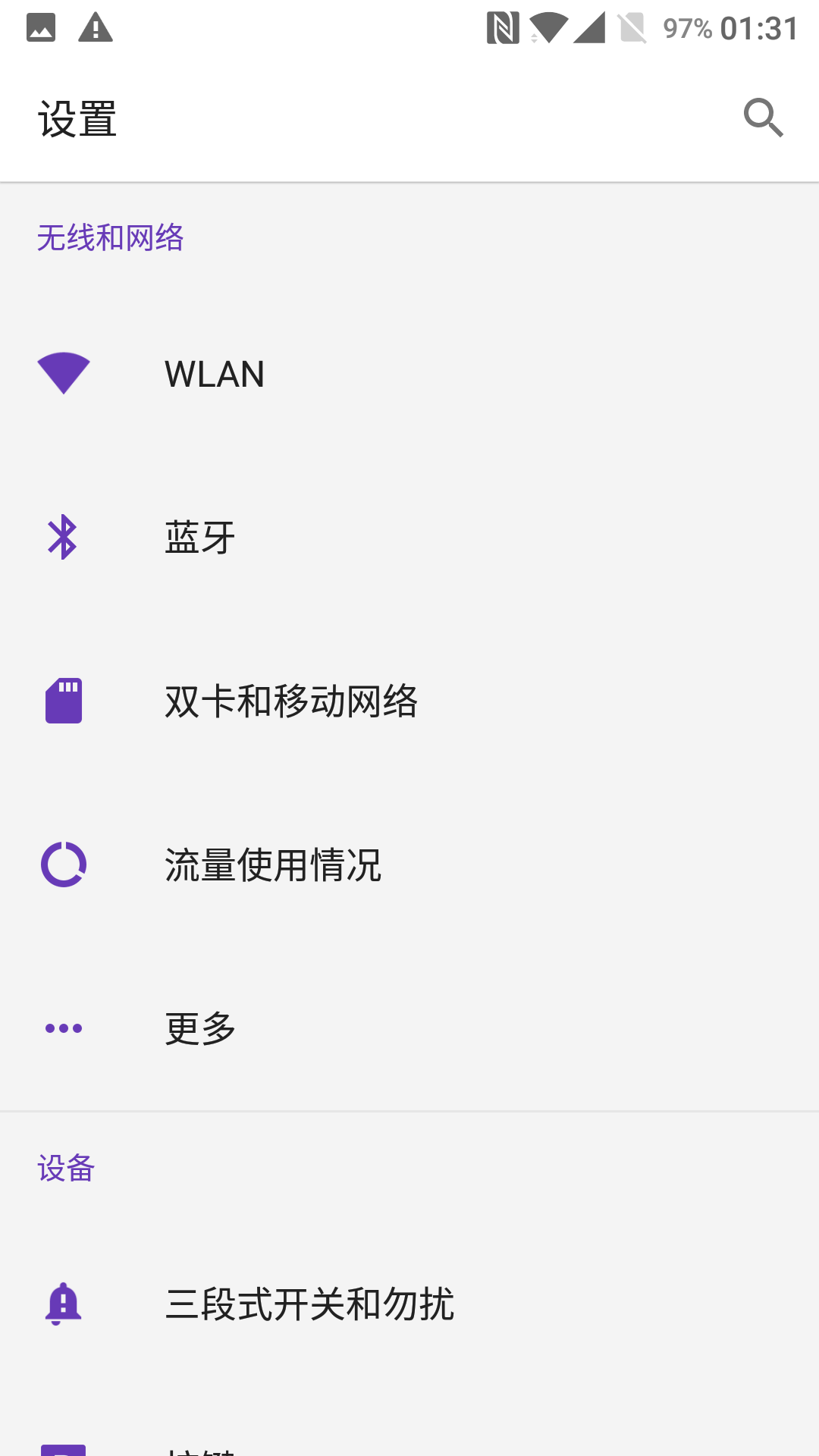 Screenshot_20161123-013111.png