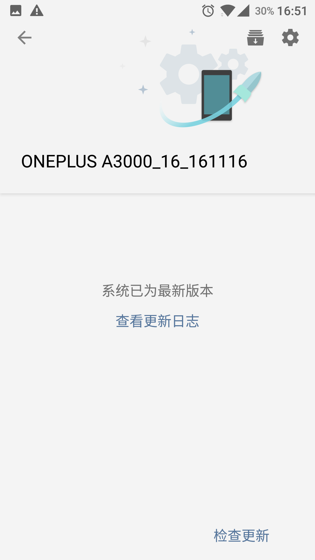 Screenshot_20161124-165149.png