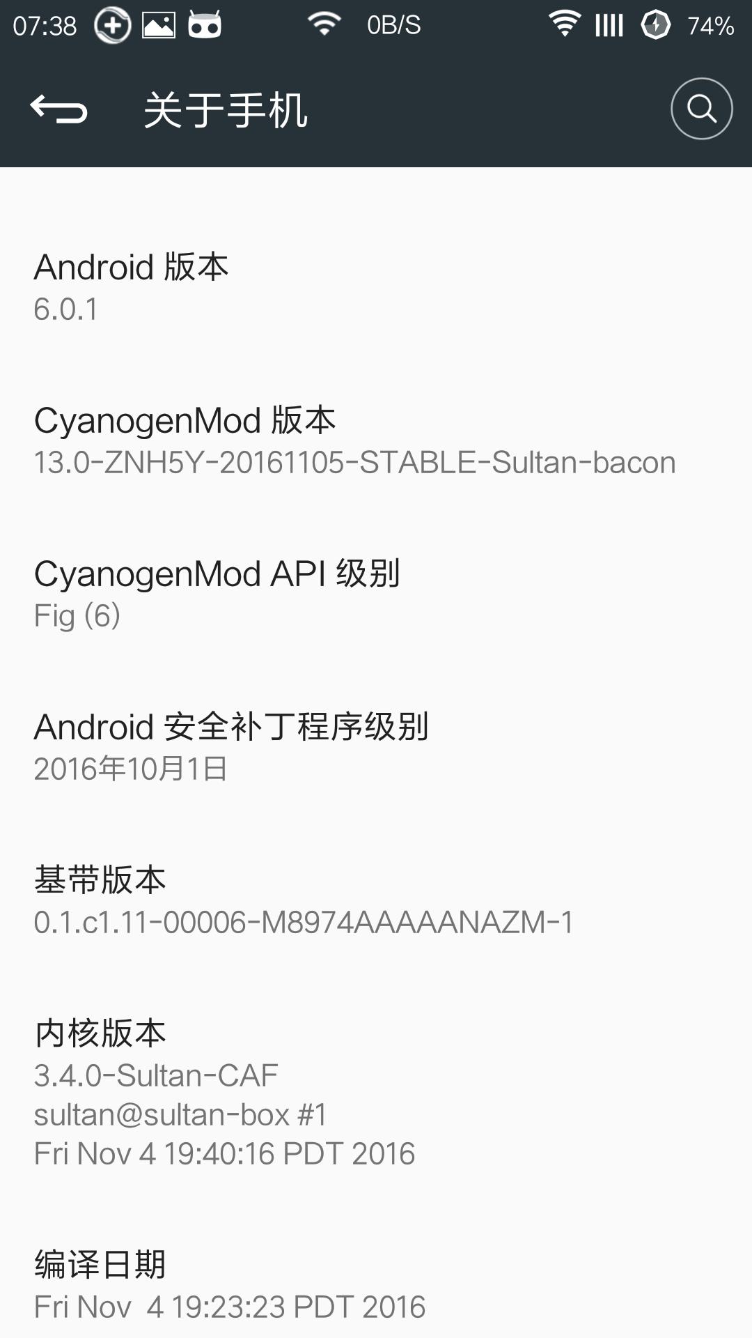 Screenshot_20161123-073828[1].png