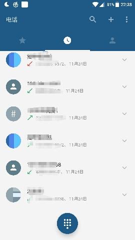 1480948714849.jpg