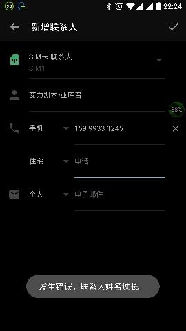 1481727527348.jpg