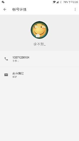 1481782865405.jpg