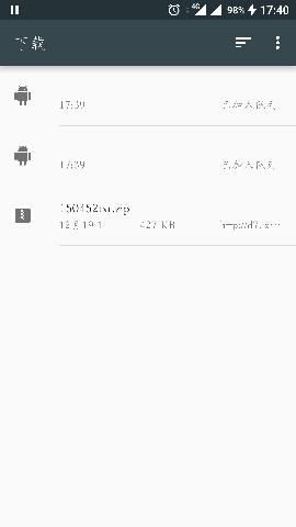 1482227325744.jpg