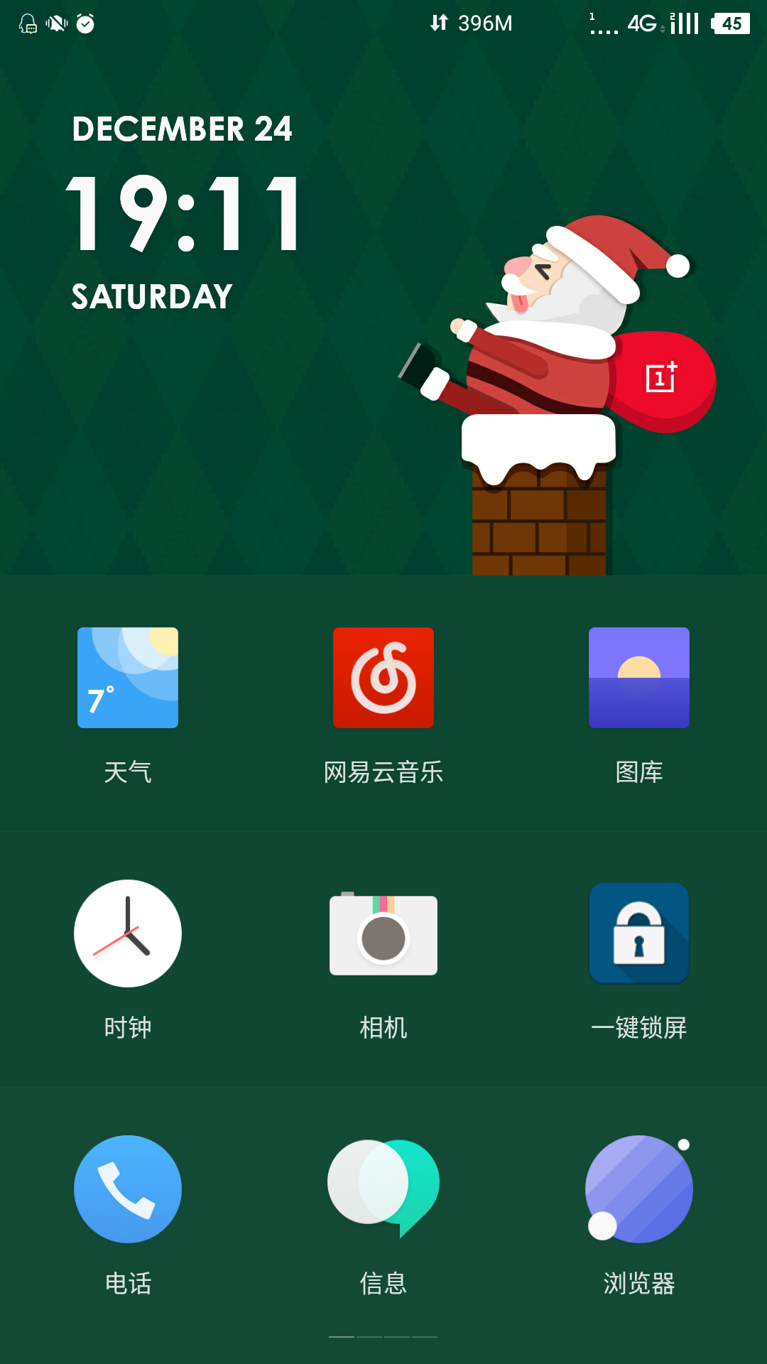 Screenshot_2016-12-24-19-11-59.png