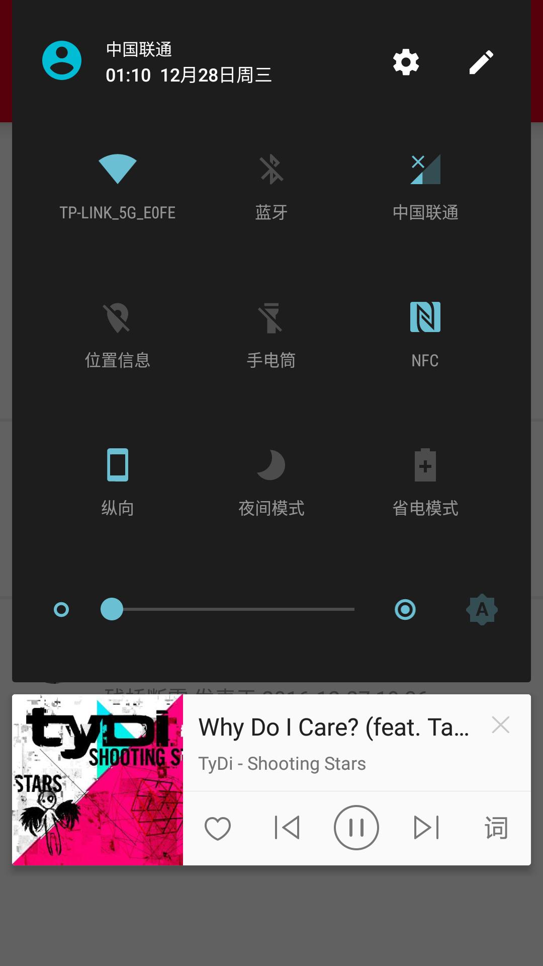 Screenshot_20161228-011014.png