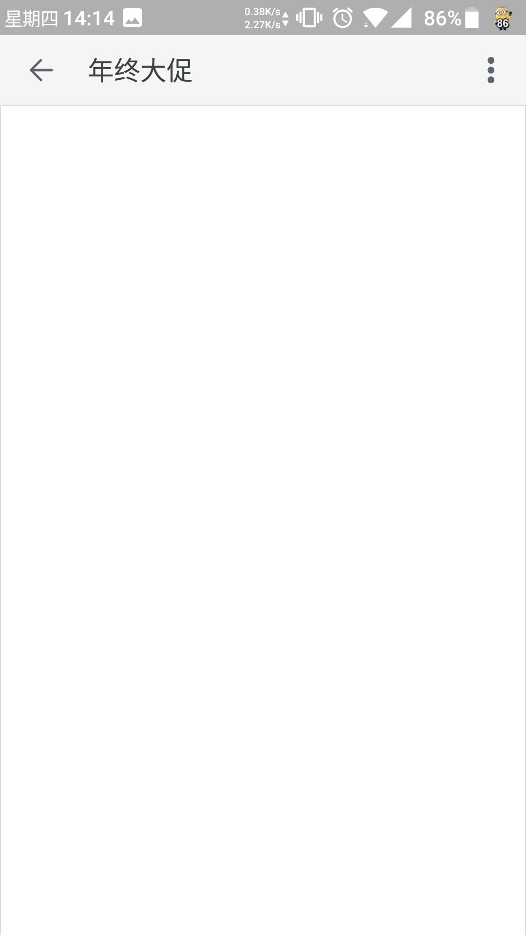 Screenshot_20170105-141402.png