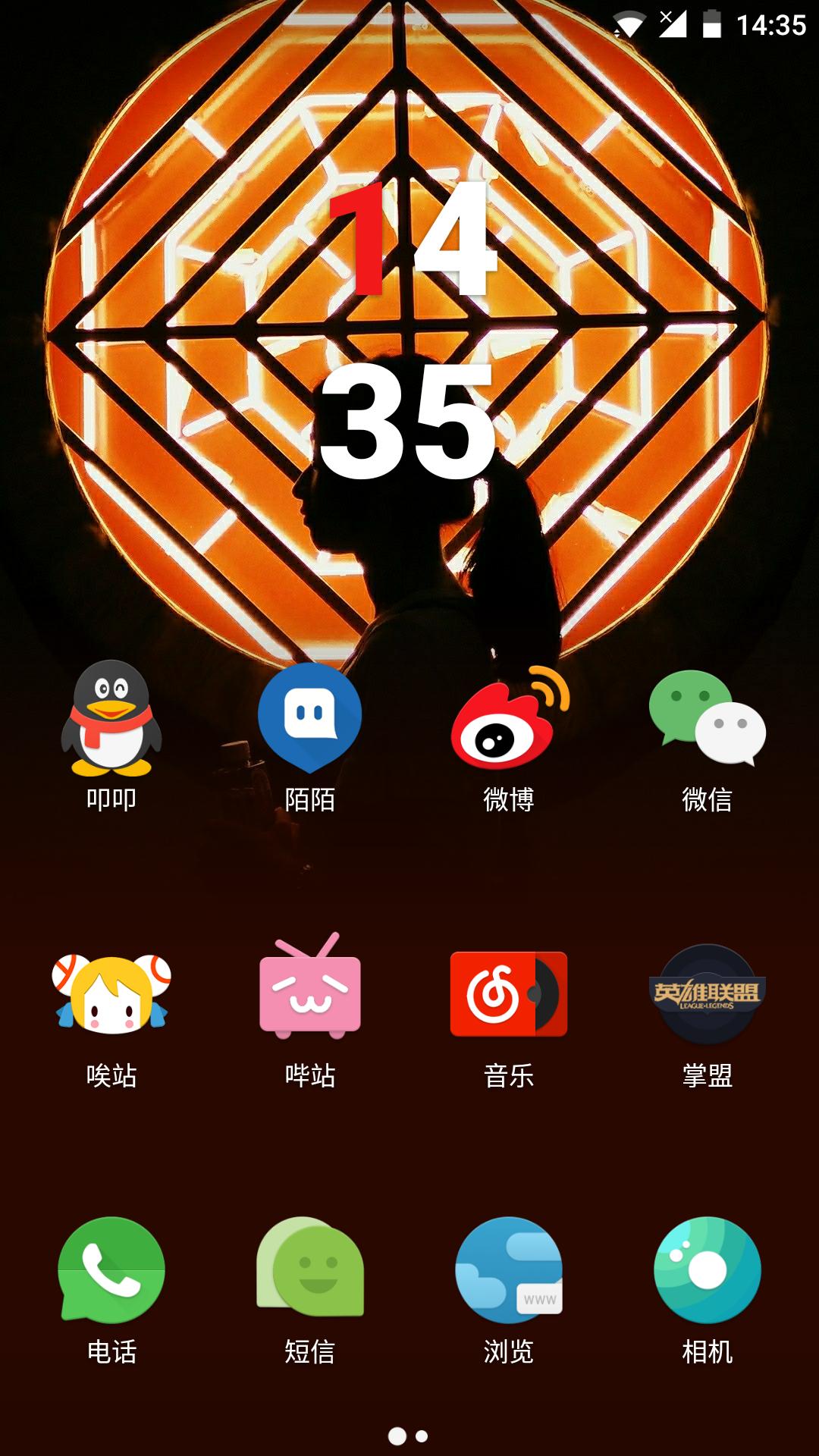 Screenshot_20170106-143503.png