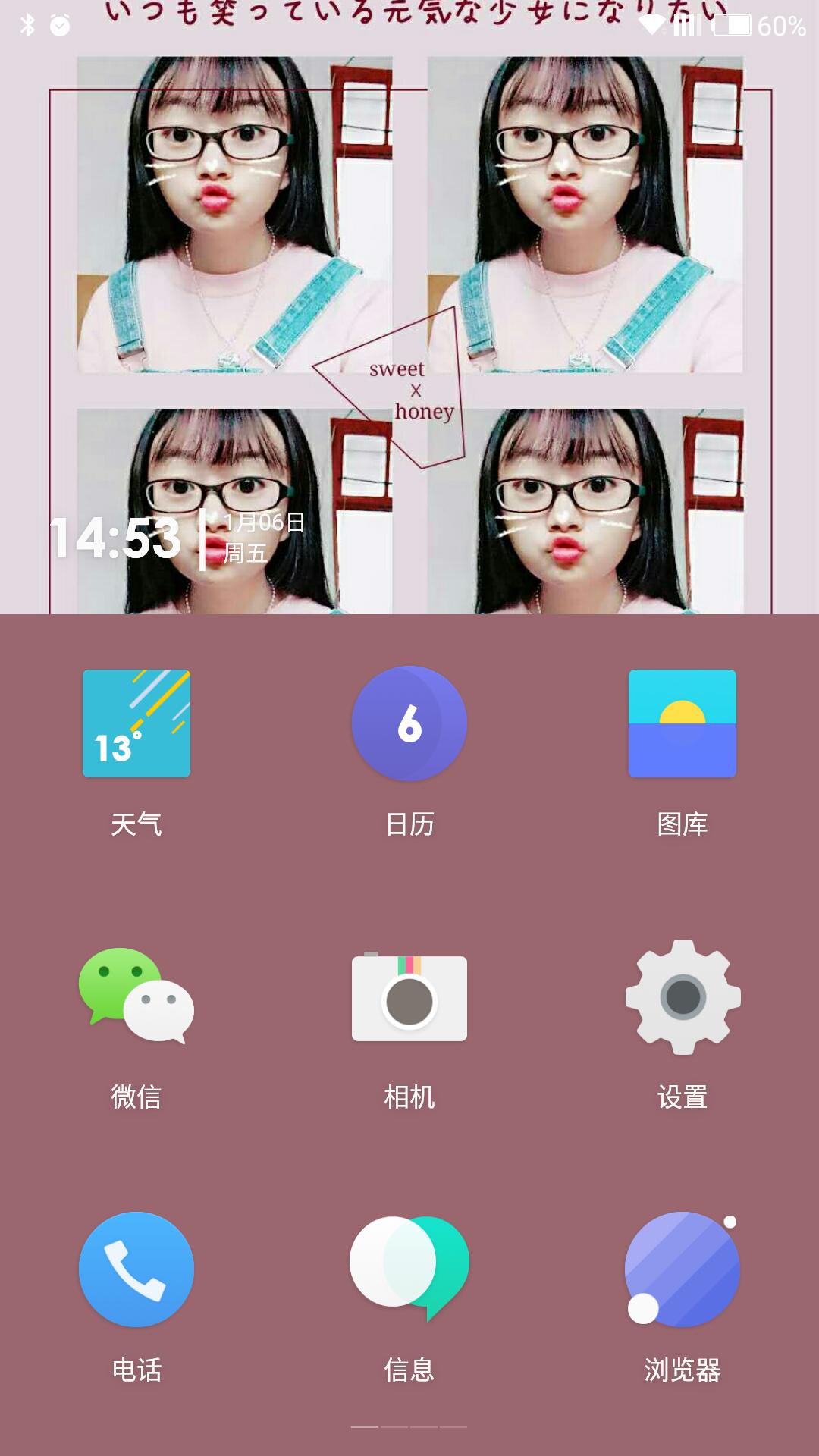 Screenshot_20170106-145359.png
